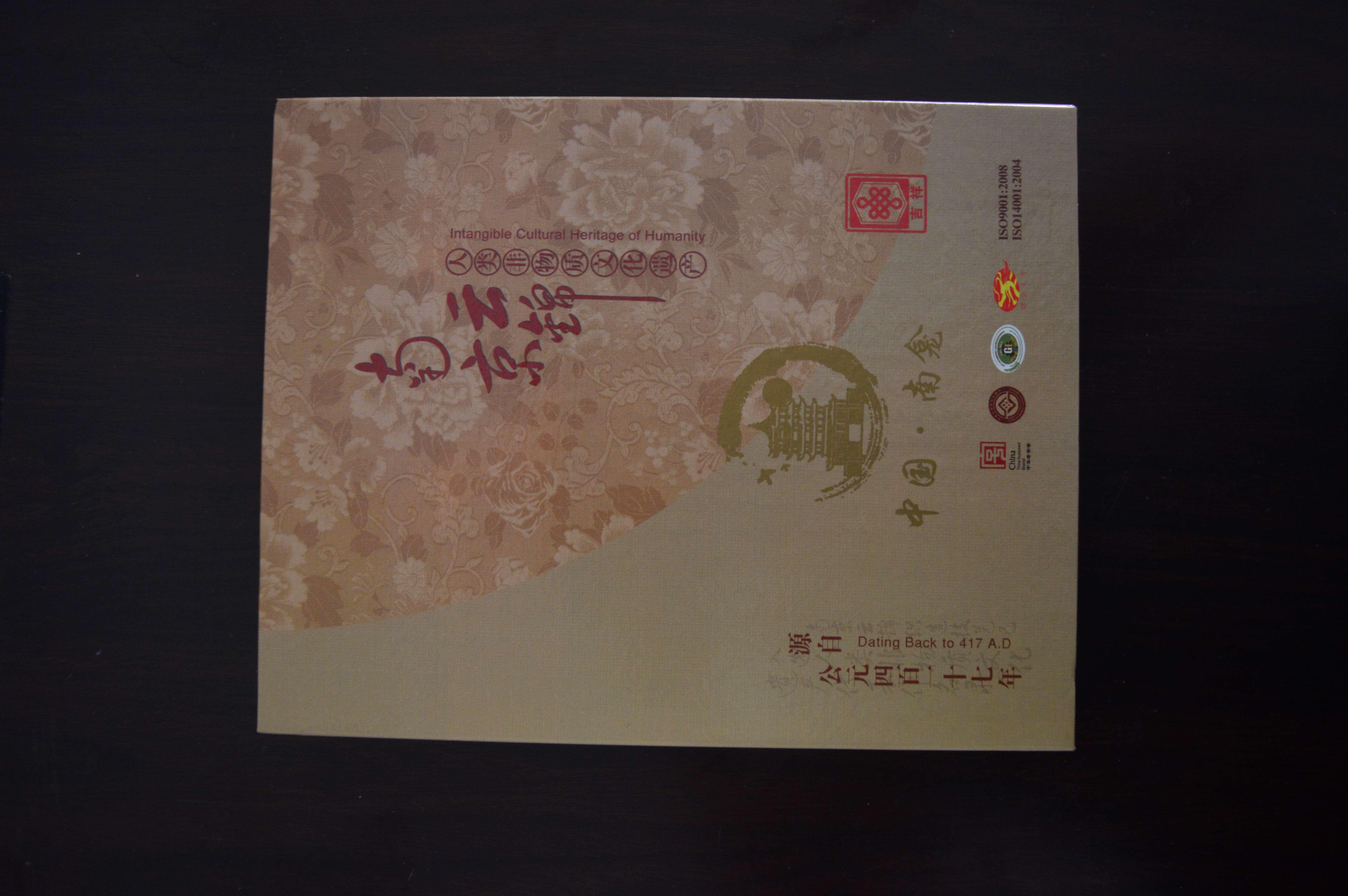 云锦长巾41