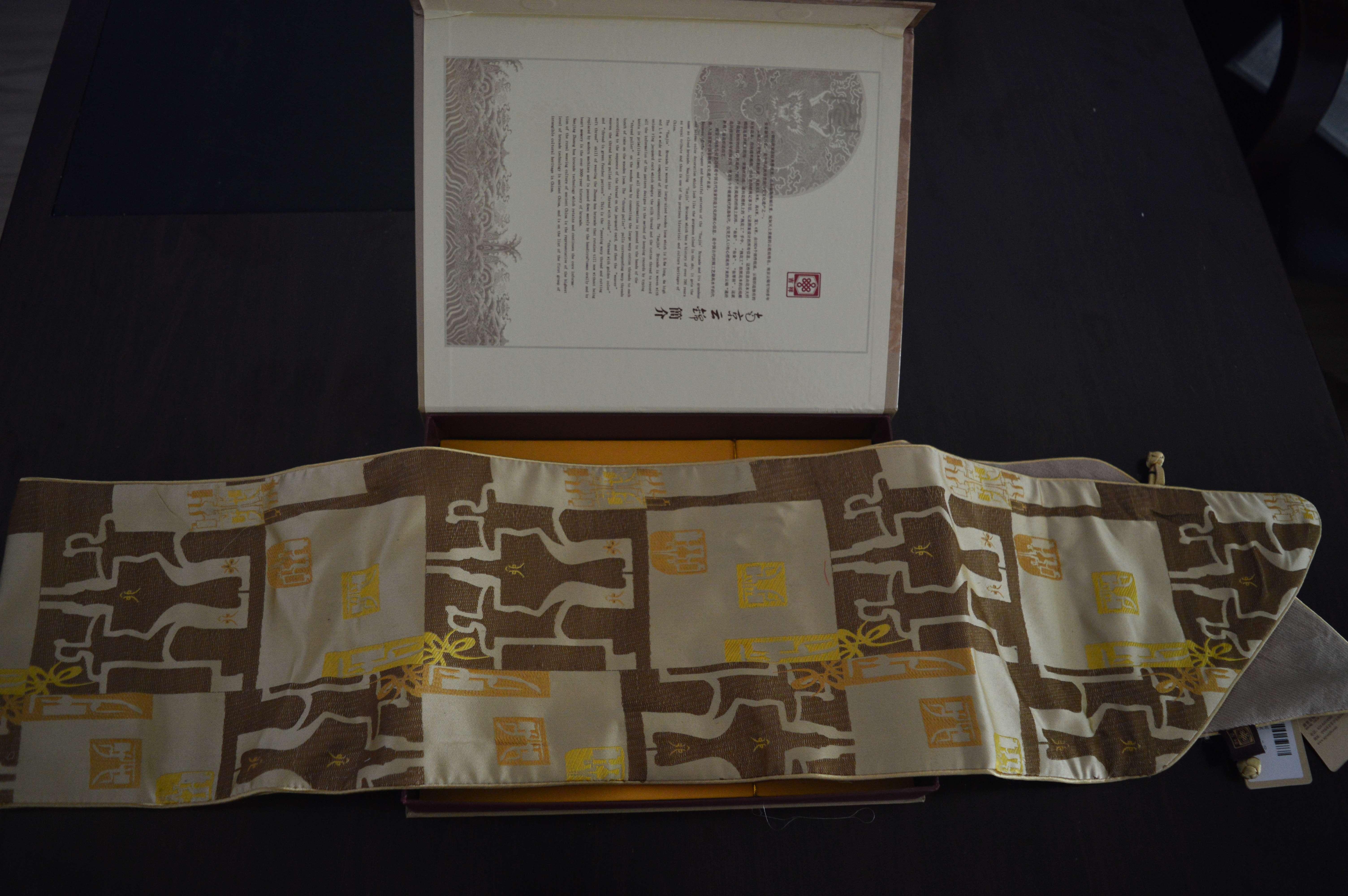云锦长巾11