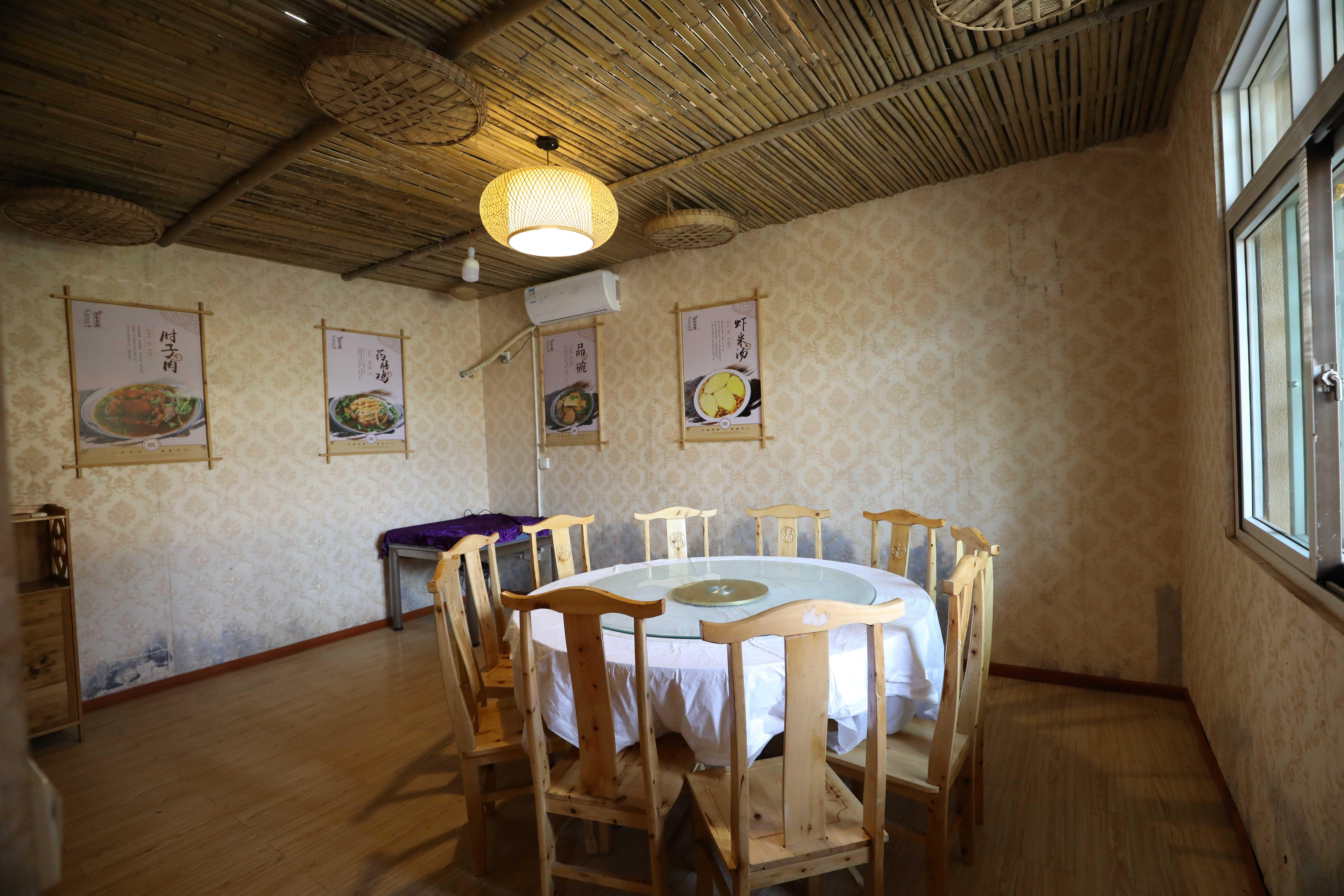 网站餐厅4